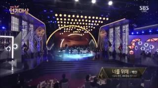 【161231】BaekHyun EXO 'For You' Ost Scarlet heart: Ryeo - Moon lovers.
