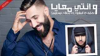 "Soufiane Nhass ""W'nti m3aya"" Feat Mehdi K-Libre (Video Music) ""سُفيان نحاس ""وأنتي مْعايا"