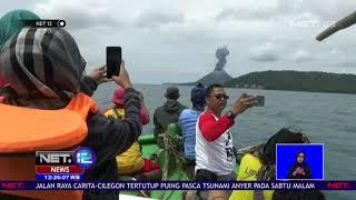 Gunung Anak Krakatau Menjadi Destnaasi Wisatawan