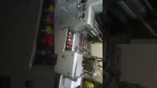 offset machine10/15 prakash printing
