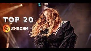 Топ песен, которые ищут на 18.10.18 | TOP 20 SHAZAM