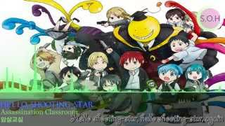 (nightcore) -암살교실ed Assassination Classroome [Hello, Shooting-Star]