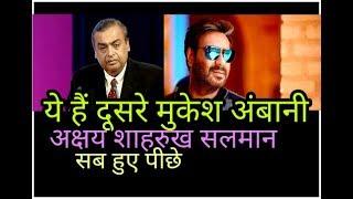 Ajay devgan lifestyle अजय देवगन निकले दौलत में सबके बाप