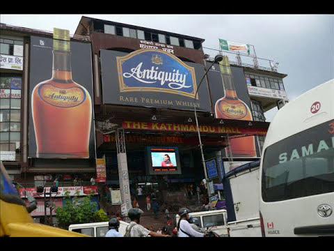 Outdoor advertising media  kathmandu nepal