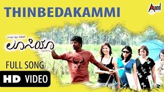 "Lucia|""Thinbedakammi""| Feat.Sathish Ninasam,Shruthi Hariharan  | New Kannada Video Song"