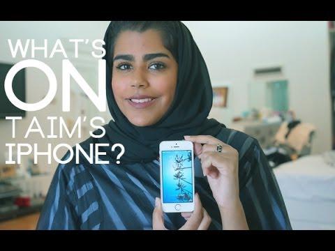 WHAT'S ON MY IPHONE? | التطبيقات اللي استخدمها في الآيفون