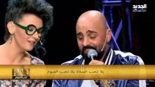 The ring  حرب النجوم -  حلقة مجد موصلي وسمية -  يلا تنام ريما   سلمى يا سلامة