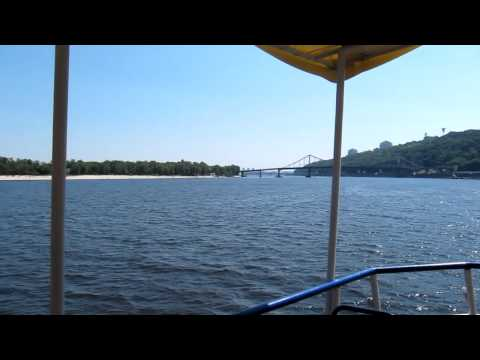 Viaje turístico a Ucrania (KIEV) Travel to Ukraine. Boating