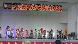 8月5日アポイの火まつり りゅうせいダンス EXCITE