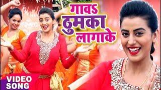 Akshara का नया देवी गीत 2017 - Gawa Thumka Lagake - Mai Ke Chunari Chadhawani - Bhojpuri Devi Geet