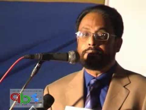 Tourism Minister G M Quder's speech
