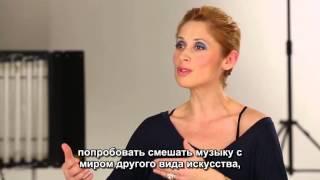 Lara Fabian - Le Secret - Interview (2013)