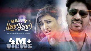 Happy New Year - New Tamil Short Film 2017 || Vijjith, Akshara Sudhakar Reddy || E Sub width=
