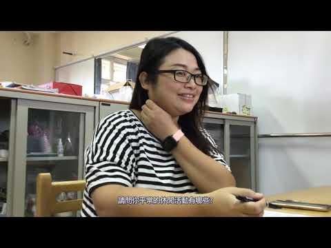 報導文學小專訪 - YouTube