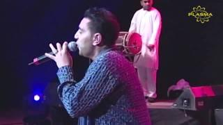 Kamal Heer - Kandian Da Ki Dosh - Punjabi Virsa 2004