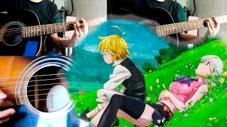 Nanatsu no taizai ED 2 - SEASON (Guitar cover) TABS