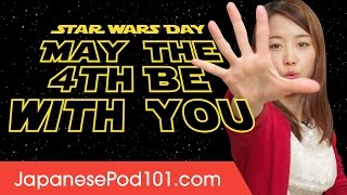 May the 4th Be With You - Star Wars Day in Japanese