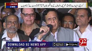 Special Transmission 10:00 PM | By-Election 2018 Pakistan | 14 Oct 2018 | 92NewsHD