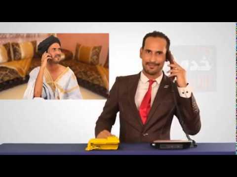 خدمة العللاء2 الحلقة الثامنة عشر