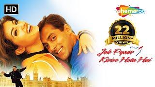 Jab Pyar Kisi Se Hota Hai [HD] - Hindi Full Movie - Salman Khan - Twinkle Khanna -Romantic Film width=