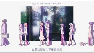 CLANNAD ~AFTER STORY~ ED - TORCH