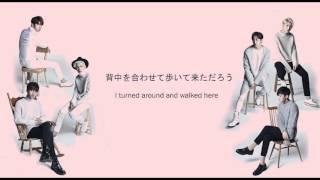 [Lyrics] VIXX - Goodbye Your Love (JPN | ENG | ROM)