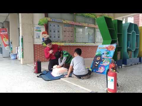 108.03.20消防演練 - YouTube