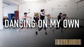 DANCING ON MY OWN - Calum Scott Dance ROUTINE Video | Brendon Hansford Choreography