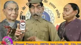 'दिल्ली पुलिस माई शॉप'