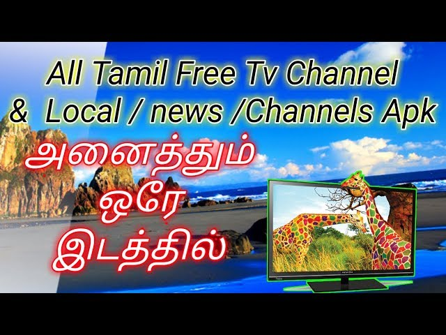 Download thumbnail for All Tamil Free Tv Channels One App