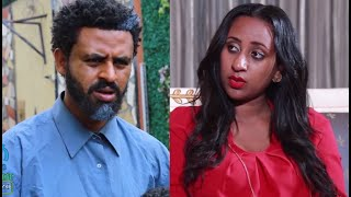 አዲስ ፊልም New Ethiopian Full Movie 2019 - Washaw