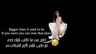 selena gomez bad liar lyrics translated اغنيه سلينا جوميز باد لاير مترجمه مصري بالكلمات 2017