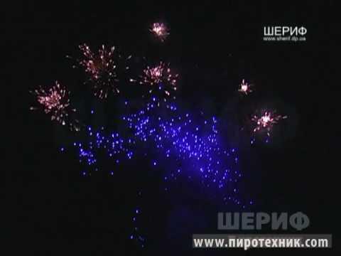 Fireworks SUF10004F 100s Шериф www.pyro-ua.com  www.пиротехник.com