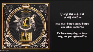 CL_ The Baddest Female (Hangul_Romanized_English Sub) Lyrics