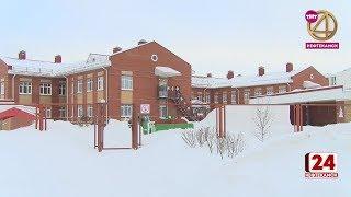 Власти назвали причину трещины стены в детском саду