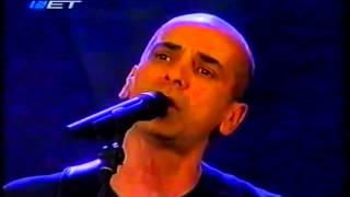 Ορφέας Περίδης - Για πού το `βαλες καρδιά μου | ΟΑΚΑ 2005