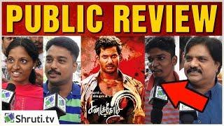 Sandakozhi 2 Review with Public | Sandakozhi2 | Vishal, Keerthi Suresh | Lingusamy