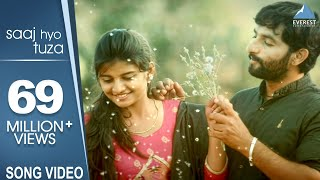 Download super het marthi movie song Video 3GP MP4 HD - WapCure Com