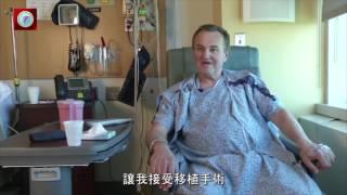 醫療大突破! 全美首例男性生殖器移植手術成功