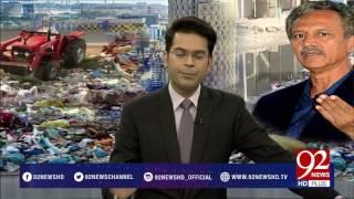 NewsAt5 15-02-2017 - 92NewsHDPlus