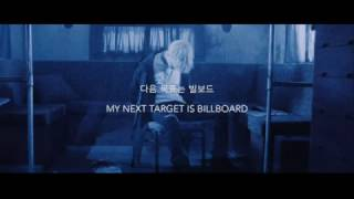 AGUST D (SUGA | Min Yoongi) ft Dj Friz – 'Intro; DT sugA' [Han|Eng lyrics]
