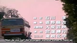 Denji sentai Megaranger Ending