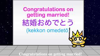Japanese Phrases - Congratulations and Happy Birthday in Japanese!