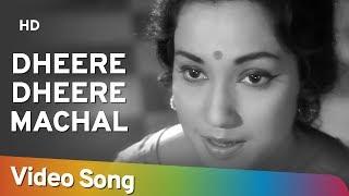 Dheere Dheere Machal - Surekha Pandit - Actor Tarun Bos - Anupama - Lata Mangeshkar - Hemant Kumar width=