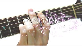 HEAVEN [도깨비/Goblin OST Part 12] 로이킴&김이지 Roy Kim&Kim E Ji 헤븐 기타레슨 [GUITAR LESSON TV]