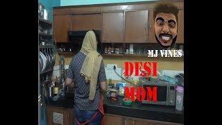 DESI MOM |  देसी मां |  | MJ_VINES | width=