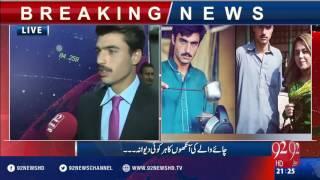 Arshad Khan (Chaiwala) in 92NewsHD Studio 18-10-2016 - 92NewsHD