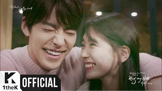 [MV] Suzy(수지) _ Ring My Bell(Uncontrollably Fond(함부로 애틋하게) OST Part. 1)