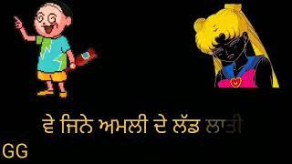 Nagni whatsapp status punjabi