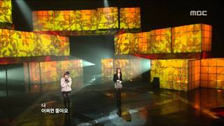 Abavenue : Women Know - 에이비에비뉴, 여자는 알아요, 쇼! 음악중심, 2010/11/20 - MB
